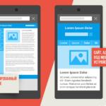 Основные тенденции Интернет-рекламе